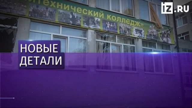 Перед атакой на керченский колледж Росляков мог спрятать сейф