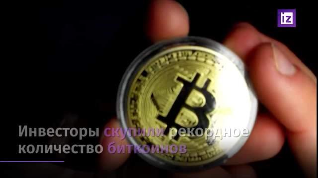 ministro reale bitcoin)