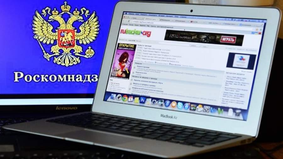 Иск о пожизненной блокировке RuTracker.org подадут в понедельник | Статьи | Известия