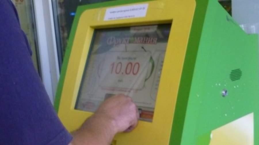 казино 1 июля 2009