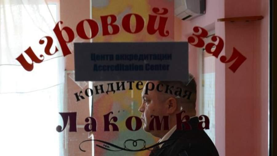 Наказание за игровые автоматы кодекс рф 2014 о правонарушения в азербайджана интернет казино