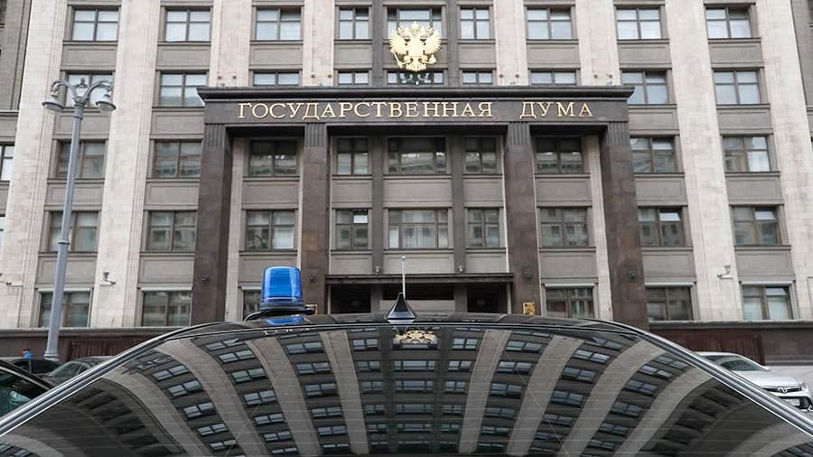 Министерства испугались отрицательных оценок