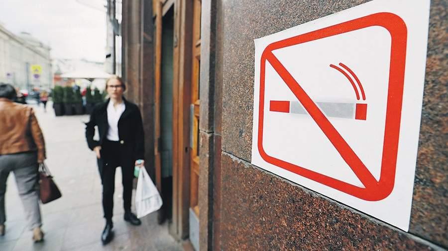 Минздрав поддерживает запрет курения на открытом воздухе на расстоянии менее чем 10 м от входа в подъезды жилых домов.