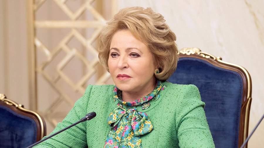 Валентина матвиенко о статье 228