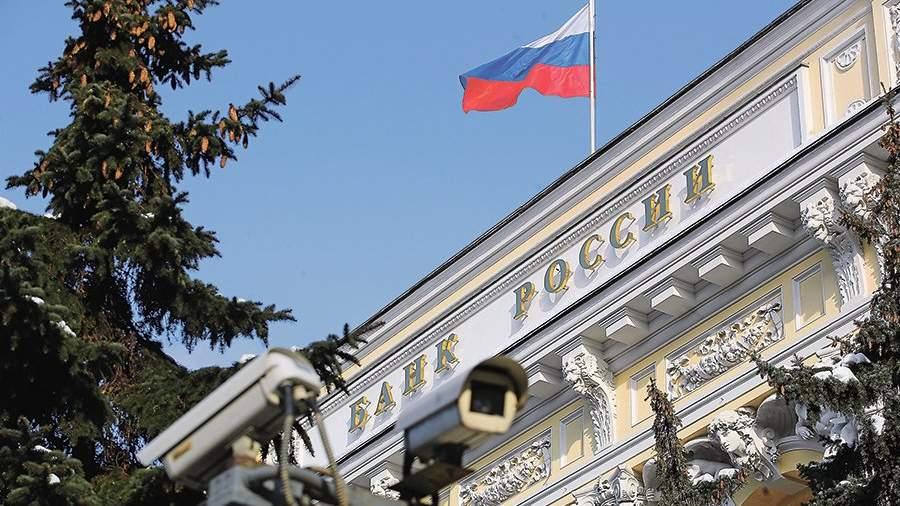 Россия дала Америке в долг