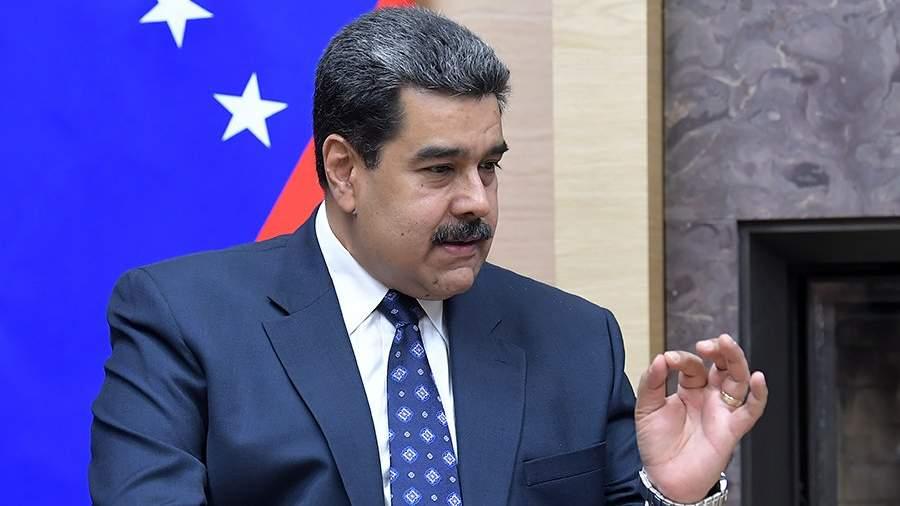 Кредит доверия: для чего Николас Мадуро приехал в Россию | Статьи ...
