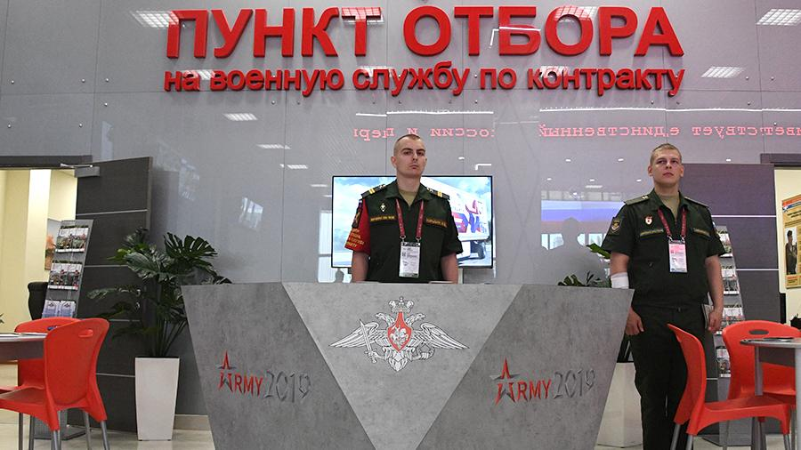 https://cdn.iz.ru/sites/default/files/styles/900x506/public/article-2019-12/RIAN_5926452.HR_.ru_1.jpg