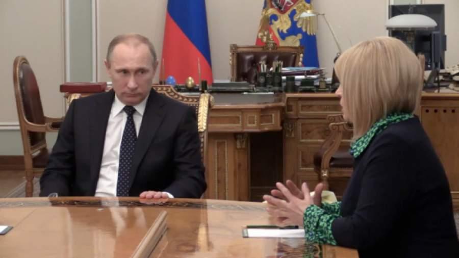 Картинки по запросу Панфилова и Владимир Путин