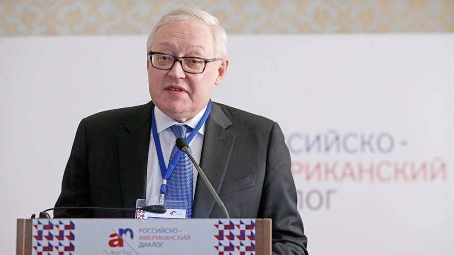 ЦБ и Минфин прояснили будущее криптовалют в России