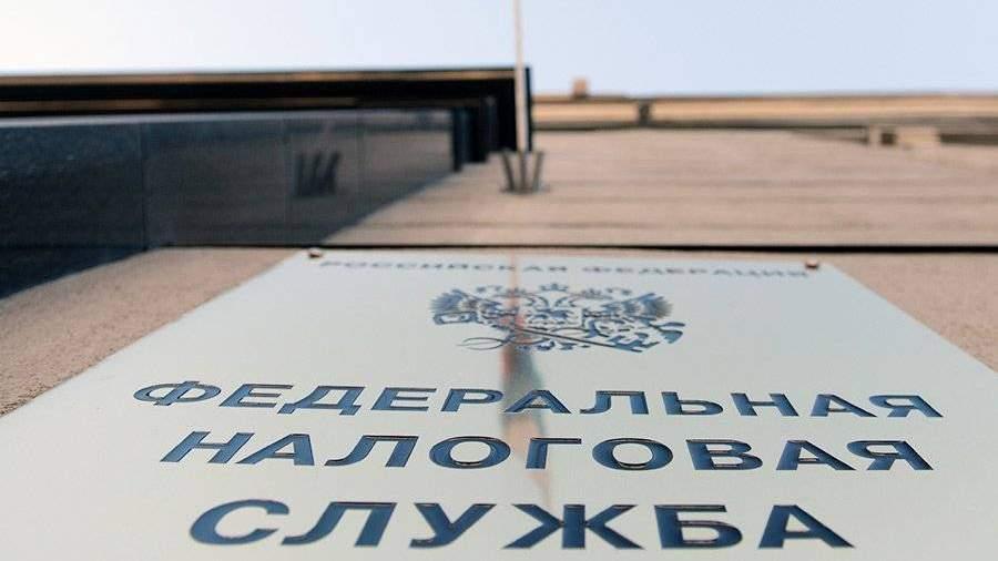 ФНС может отменить налоговую отчетность для бизнеса