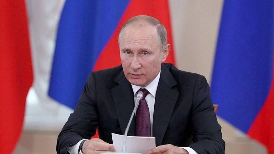 Владимир Путин поздравляет