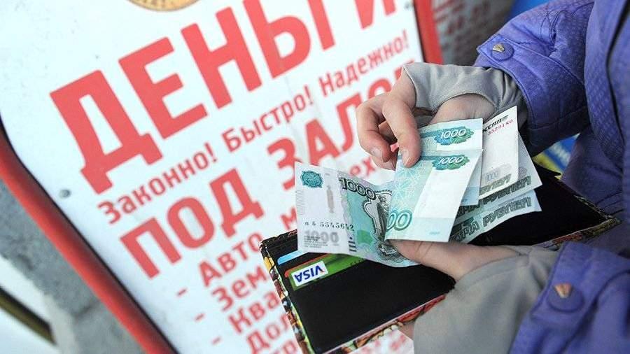 Экспресс кредит подал в суд долг приставы омск по фамилии