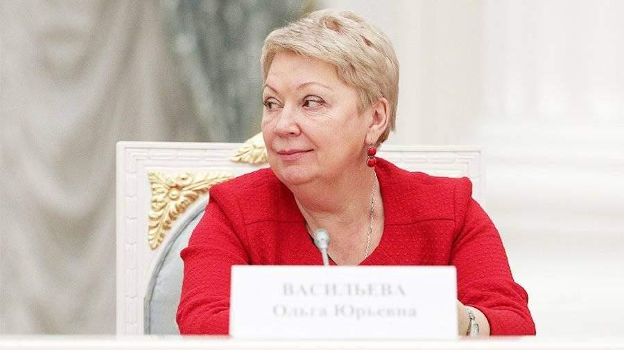 Васильева потребовала проверить на плагиат диссертации своих  Васильева заявила о компьютерной безграмотности учителей