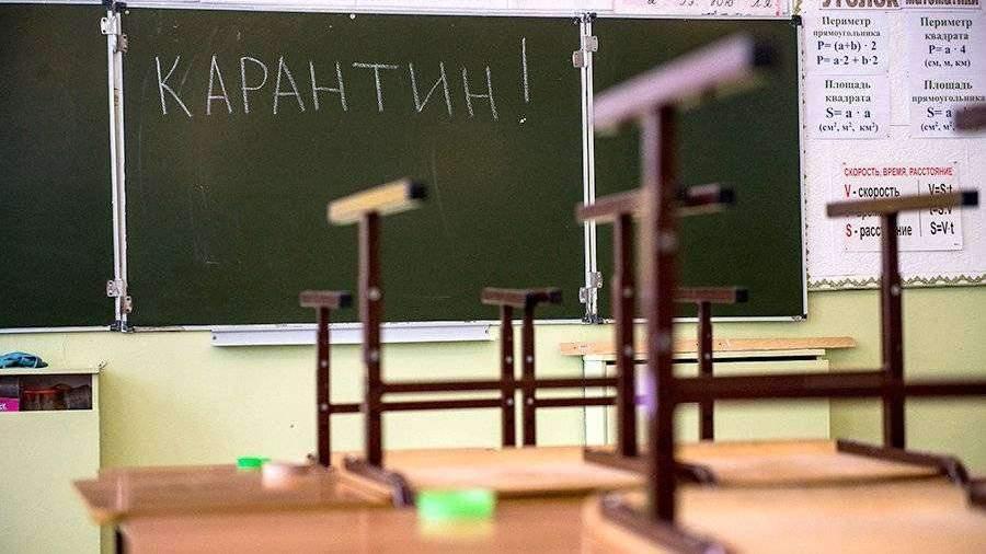 Все школы в Тюмени закрываются на карантин | Новости | Известия | 15.02.2018
