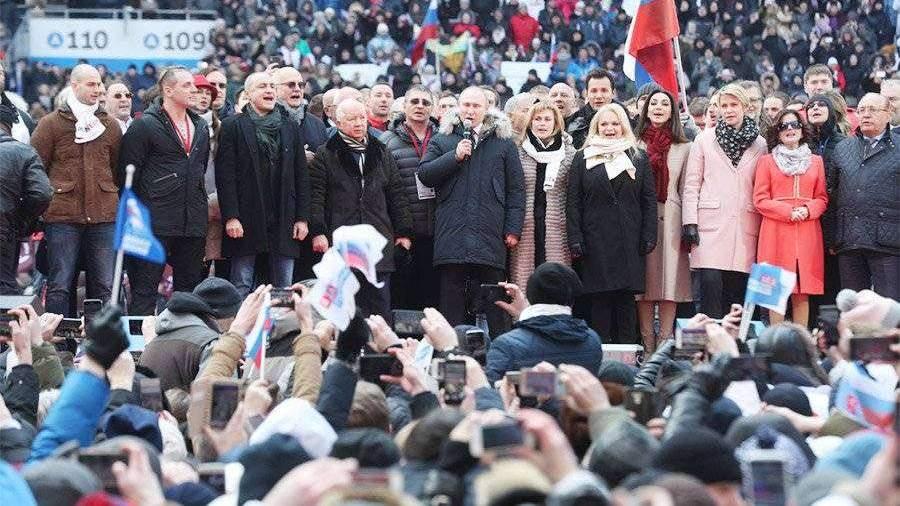 За Путина и Сталинград как россиян собрали на