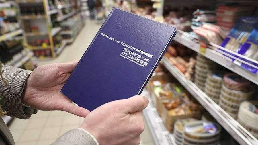 В Октябрьском откроют «жалобную книгу» по телефону