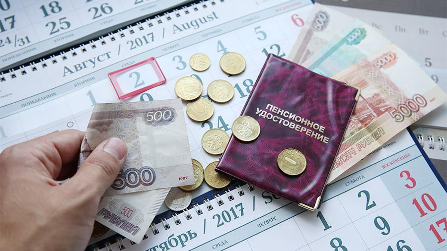 В России с 1 апреля проиндексировали пенсии