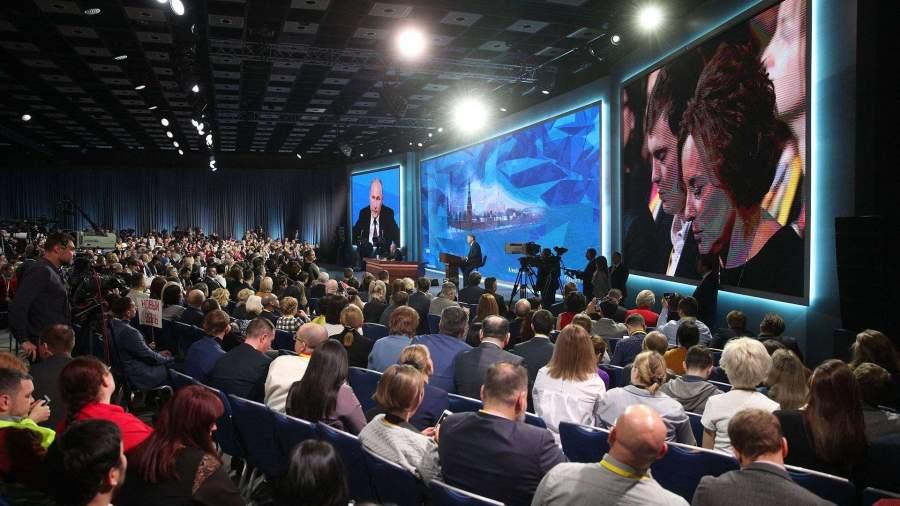 Большая пресс-конференция с Президентом Владимиром Путиным. Вопросы и ответы