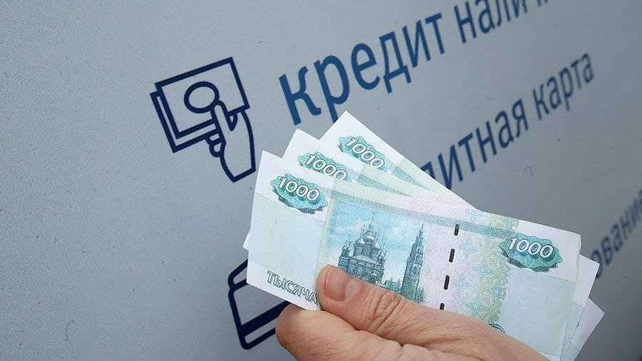 Центральный банк России второй раз с начала года решил «закрутить гайки» на рынке потребительского кредитования...