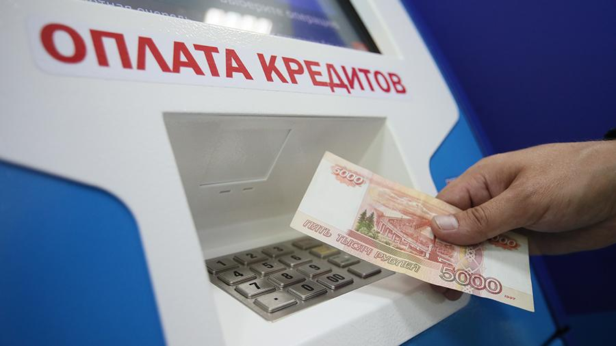 Микрокредиты почта россии
