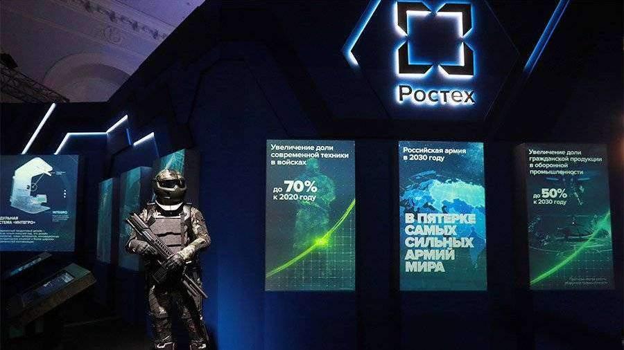 https://cdn.iz.ru/sites/default/files/styles/900x506/public/news-2018-12/TASS_23862901.jpg