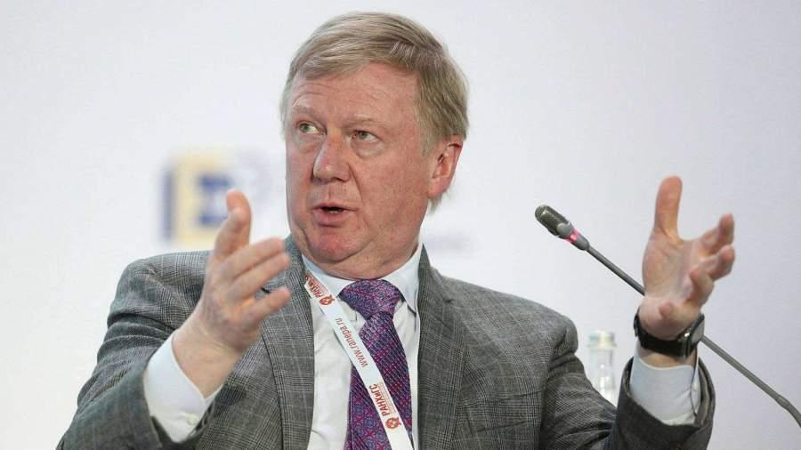 Чубайс VS Захарова