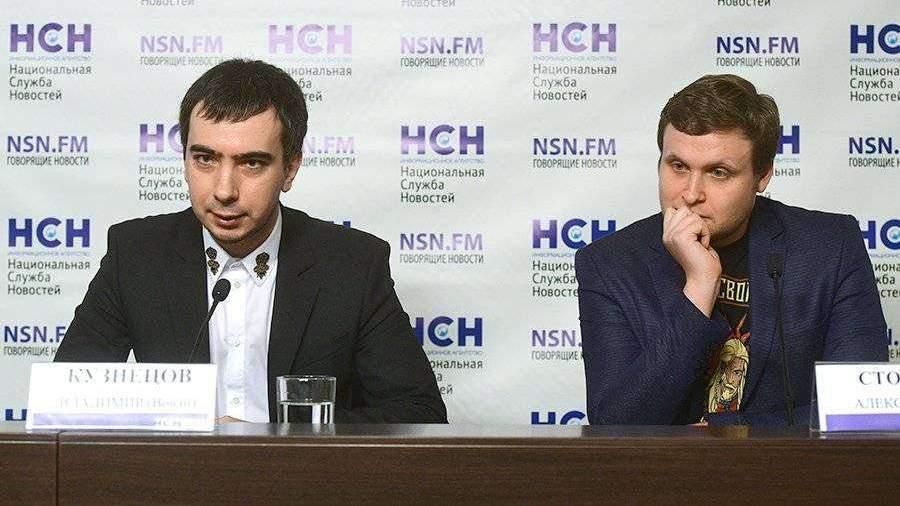 Вован и Лексус рассказали о невозможности дозвониться до Путина