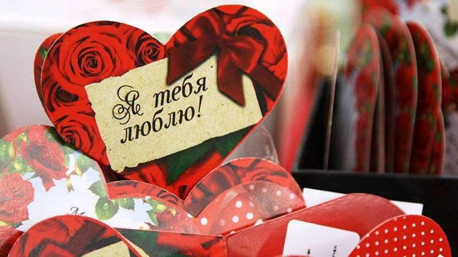 """Картинки по запросу """"день святого валентина"""""""
