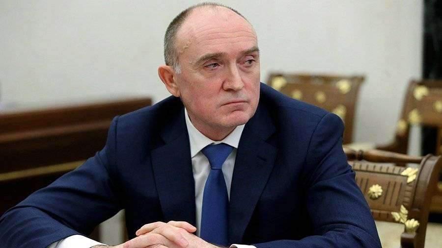 Губернатор Челябинской области объявил об отставке (+)