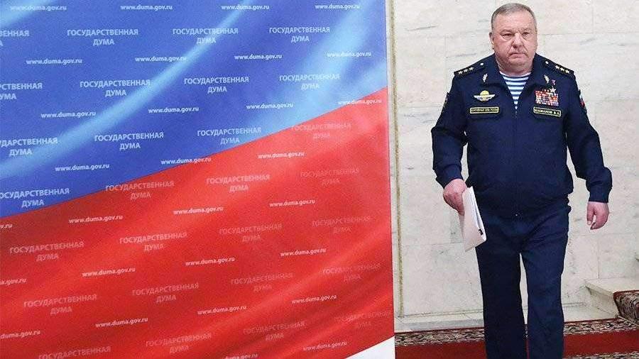 https://cdn.iz.ru/sites/default/files/styles/900x506/public/news-2019-03/RIAN_5811664.HR_.ru_.jpg