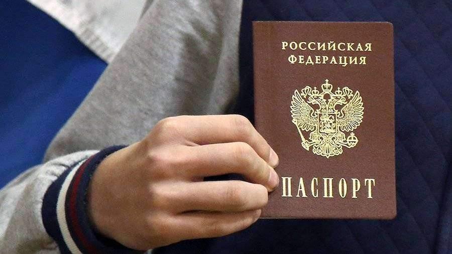 Госпрограмма переселения соотечественников 2019 2019 в ярославскую обл