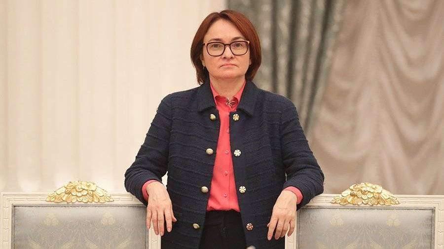 Доход Набиуллиной вырос за год почти на 1 млн рублей | Новости | Известия |  19.04.2019