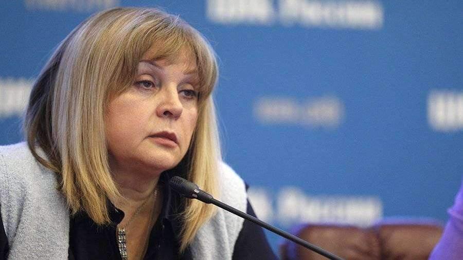 Памфилова предрекла ликвидацию трети российских партий