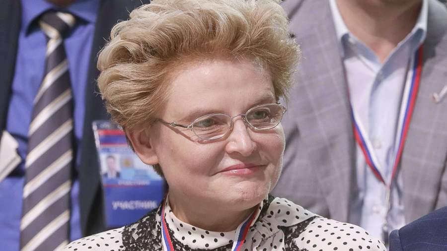 Малышева назвала лучшую в мире диету | Новости | Известия | 23.06.2019