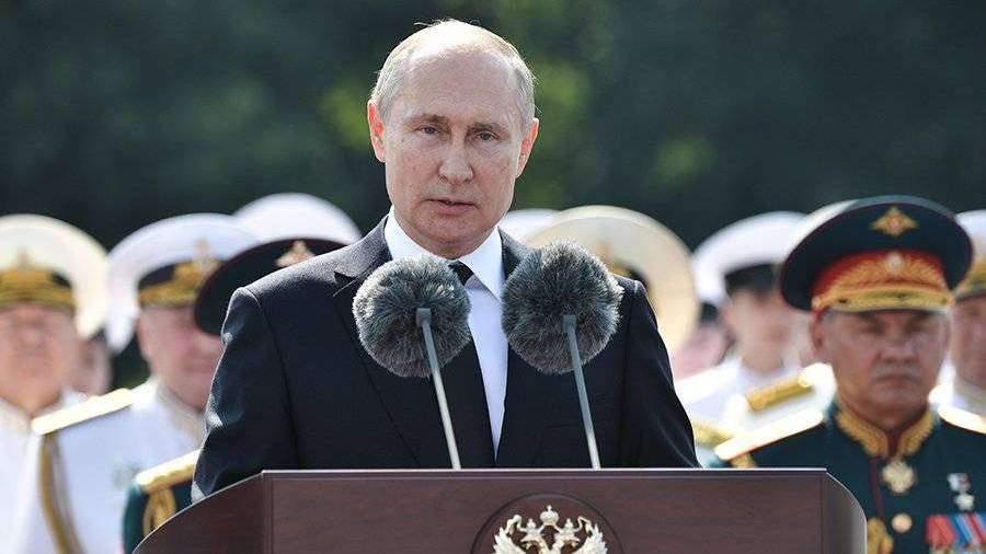 https://cdn.iz.ru/sites/default/files/styles/900x506/public/news-2019-07/TASS_34699932.jpg