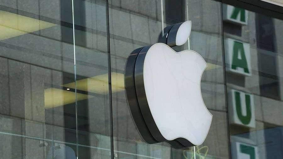 apple-podala-zaavku-na-patent-umnix-casov-s-podderjkoy-5g
