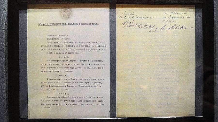 РИО представило документы по договору о ненападении между Германией и СССР
