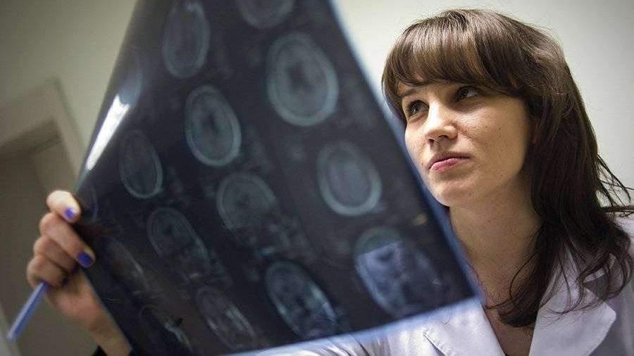 Названы необычные симптомы опухоли мозга