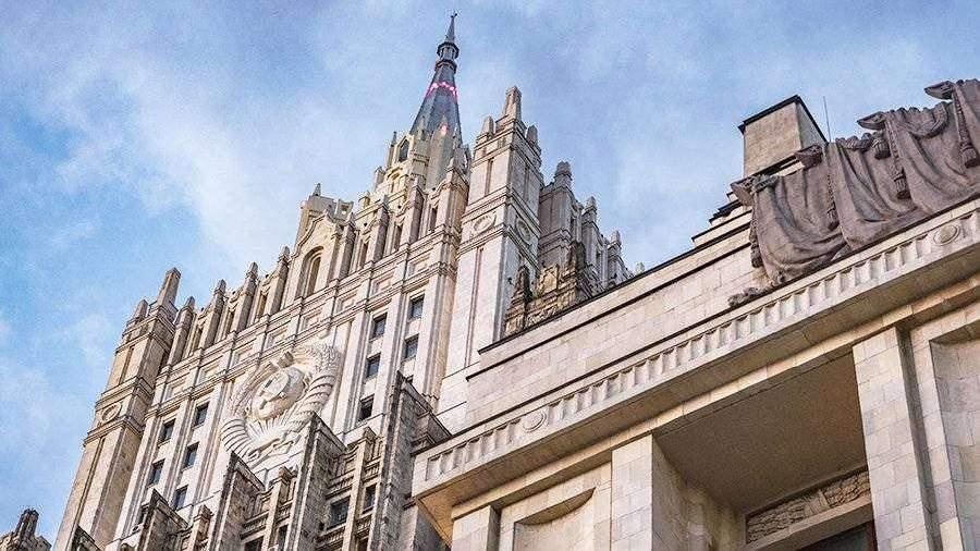 В МИД России осудили США за заявления по поводу атаки на Saudi Aramco (+)