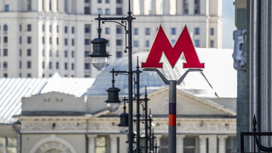 Почти 50 станций метро построят в Москве до конца 2023 года