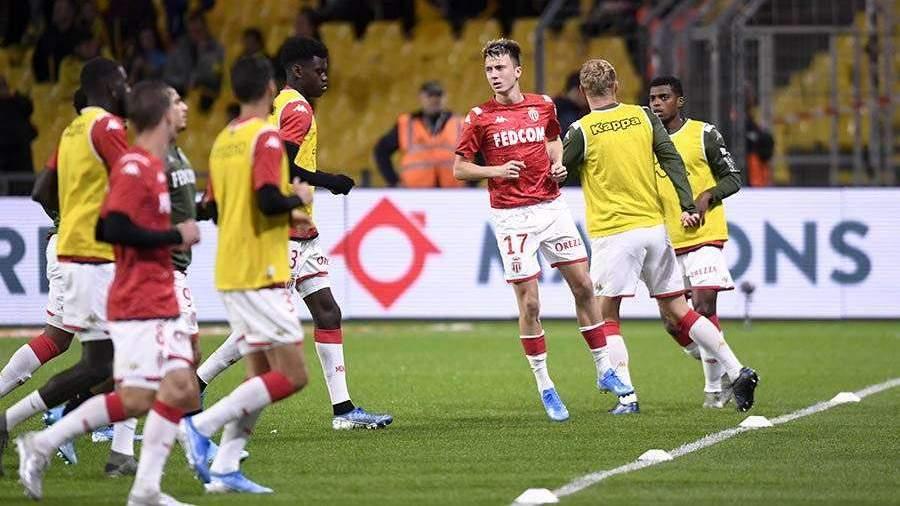 Головин помог «Монако» победить «Нант» в чемпионате Франции