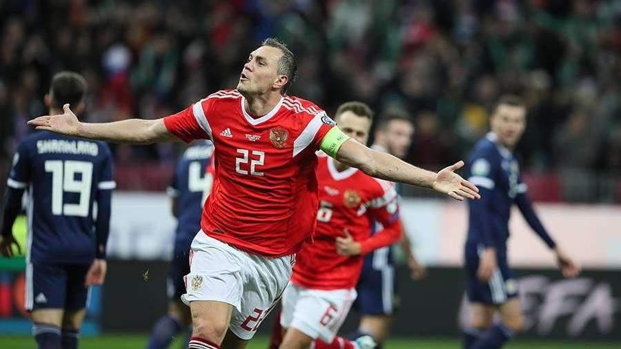 Футболисты сборной России разгромили Шотландию в отборе Евро-2020