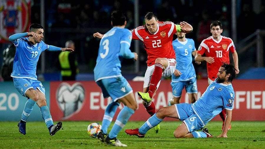 Российские футболисты разгромили Сан-Марино в отборе Евро-2020