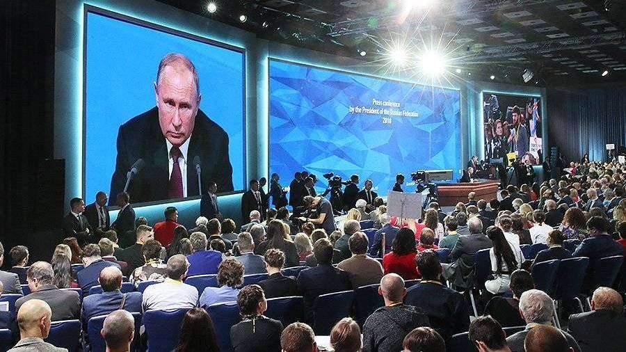 Прямая линия с Путиным 19.12.2019 прямой эфир смотреть онлайн