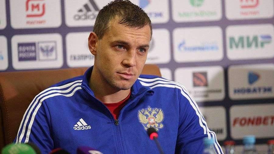 Дзюба прокомментировал поражение сборной России от бельгийцев