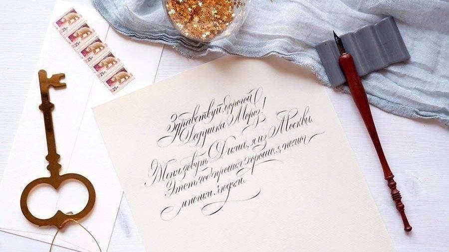 В метро Москвы заработала новогодняя почта
