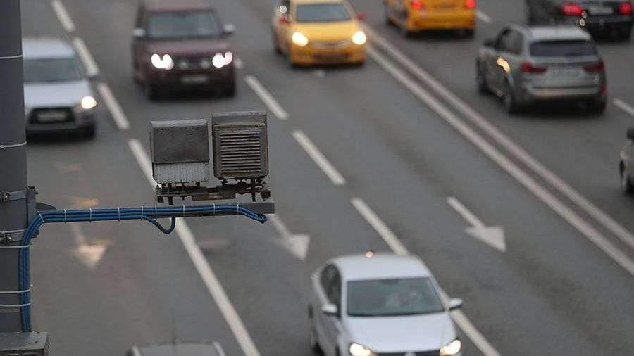 Отмену нештрафуемых +20 км/ч официально прокомментировали в ГИБДД