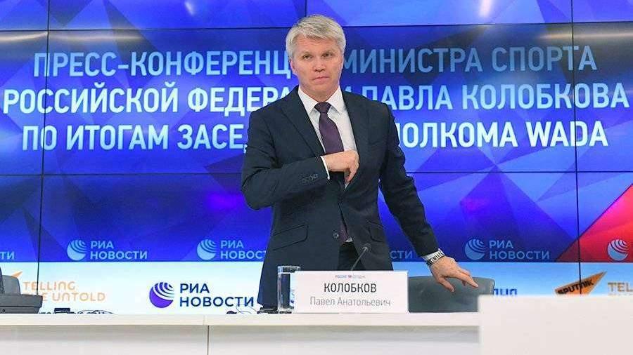 Колобков оценил шансы РУСАДА в Спортивном арбитражном суде