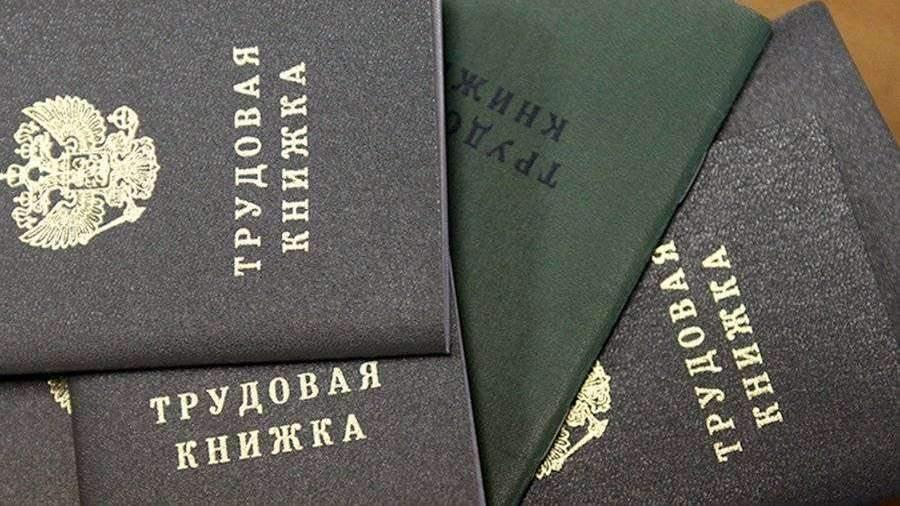 Закон о внесении изменений о неплательщиках алиментов