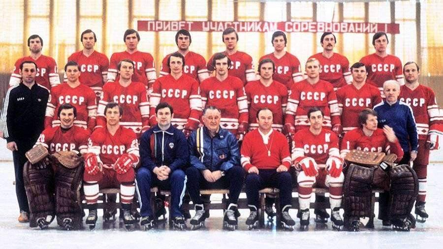 Фетисов рассказал о диете хоккеистов «Красной машины»